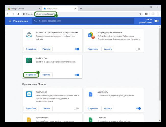 Punkt-Podrobnee-dlya-rasshireniya-LockPW-dlya-brauzera-Google-Chrome.png