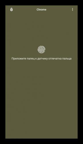 Okno-blokirovki-v-AppLock-dlya-Android.png