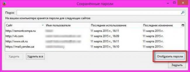 1426134401_skrin-14.jpg