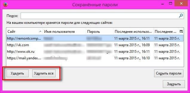 1426134310_skrin-15.jpg