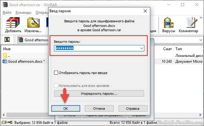 screen8780.jpg