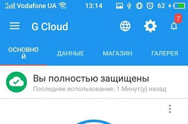 gcloud_shesterenki.jpg