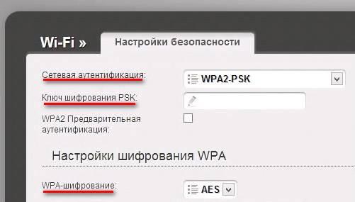parol-wi-fi.jpg