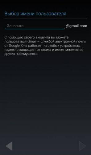 zareg-playmarket-4-413x700.jpg