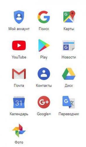 kak_zaregistrirovatsya_v_plej_markete1.jpg