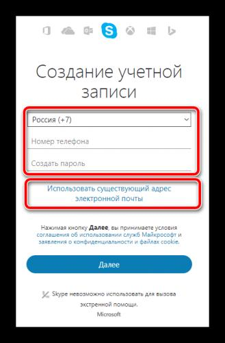 Registratsiya-v-brauzere.png