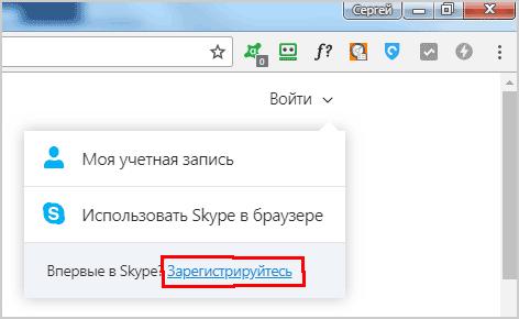 2-ssylka-zaregistrirujtes.png