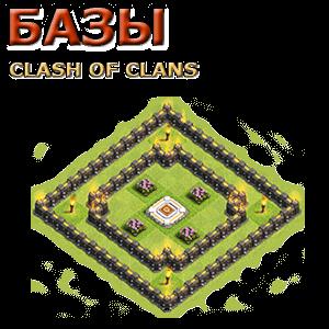 rasstanovki-clash-of-clans.png