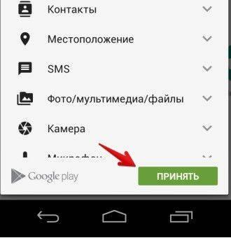 whatsapp-7-330x340.jpg