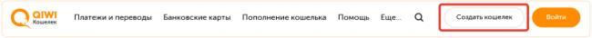 registratsiya-kivi-1.png