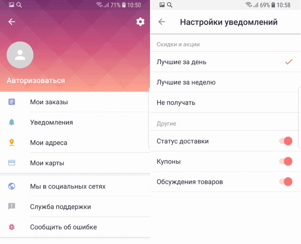 lichnyy-kabinet-dzhum.png