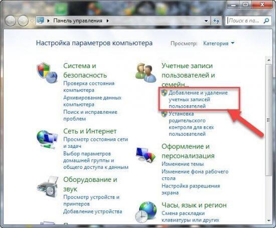 sozd-akkomp-2-550x455.jpg