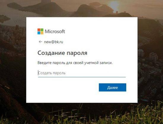 sozd-akkomp-14-550x417.jpg