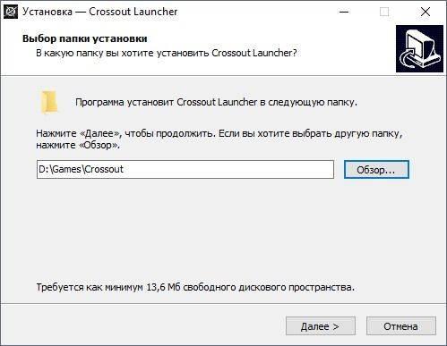 zareg-crossout-1-499x387.jpg