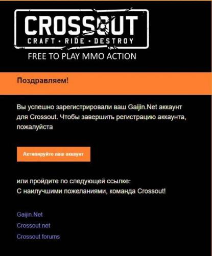 zareg-crossout-6-550x662.jpg