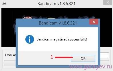 activated-bandicam.jpg