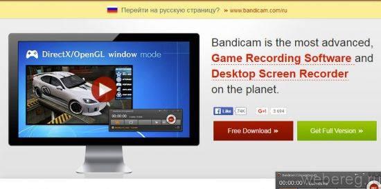 bandicam-1-550x274.jpg