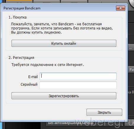 bandicam-10-454x438.jpg