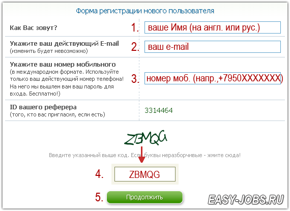 registratciya-na-seosprint.png