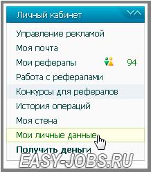 registratciya-na-seosprint-3.png