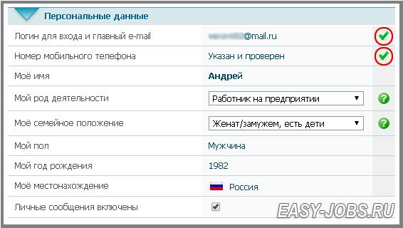 registratciya-na-seosprint-4.png