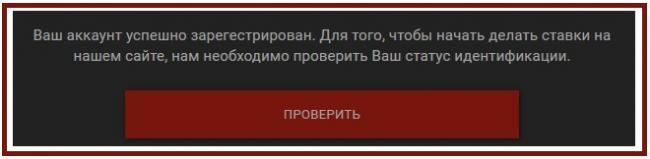 ne-mogu-zaregistrirovatsja-v-olimp.png