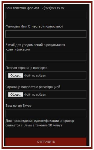 onlain-registracija-bk-olimp.png