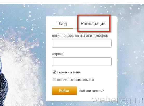 odnoklassniki-vt-raz-1-555x406.jpg