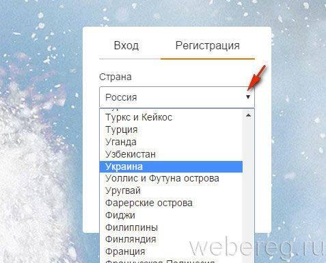 odnoklassniki-vt-raz-2-477x384.jpg