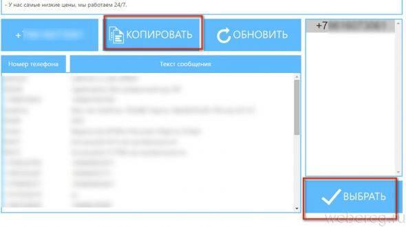 odnoklassniki-vt-raz-8-590x330.jpg