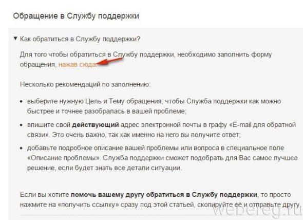 odnoklassniki-vt-raz-12-590x428.jpg