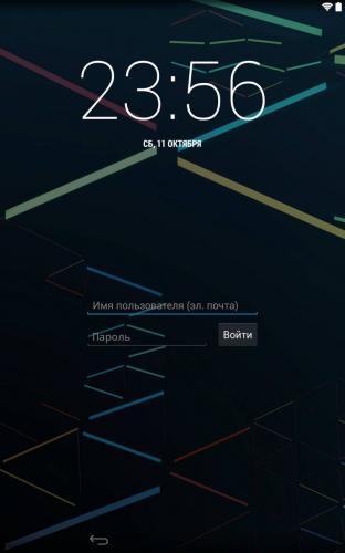 unlock-android.jpg
