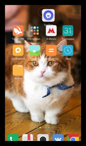 Udalenie-messendzhera-TamTam-na-Android.png