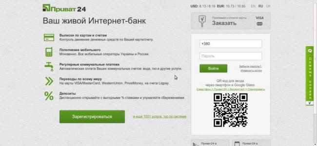 registratsiya-1024x474.jpg
