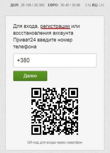 registratsiya-v-private.jpg