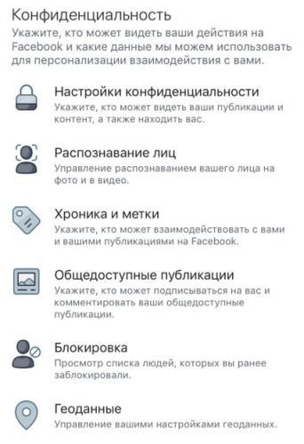 konfidencilnost.png