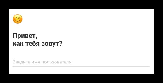 nik-ili-imya-kwai.png