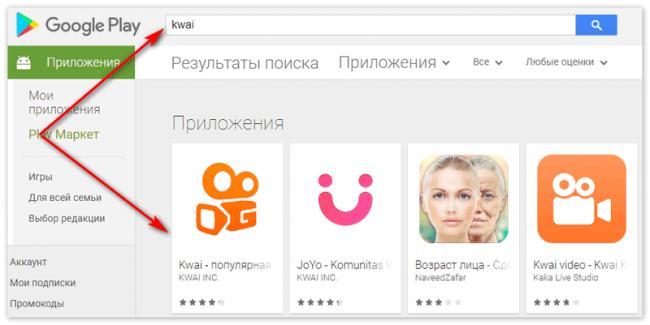 kwai-v-google-play.png