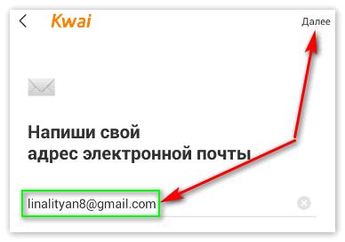 adres-pochtovogo-yashhika-pri-registratsii-v-kvaj.png