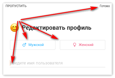 redakttirovanie-profilya-v-kwai.png