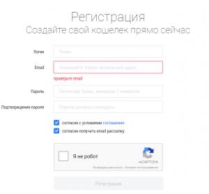 sozdat-akkaunt-na-birzhe-exmo-300x278.png