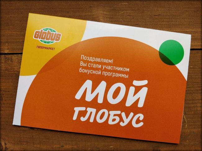card1-1024x768.jpg