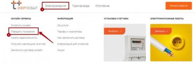 pokazaniya-1024x334-812x265.jpg