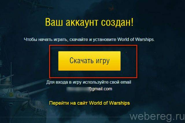 world-of-warships-5-640x427.jpg