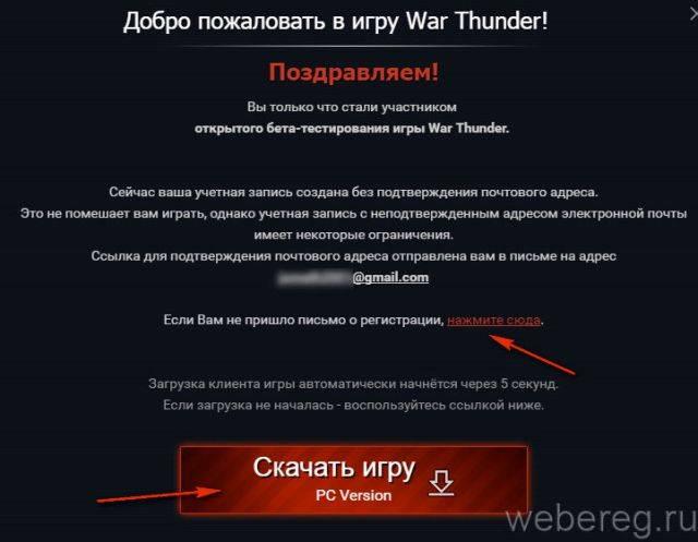war-thunder-4-640x497.jpg