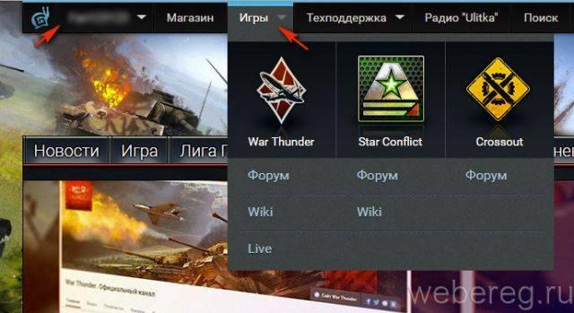 war-thunder-5-640x349.jpg
