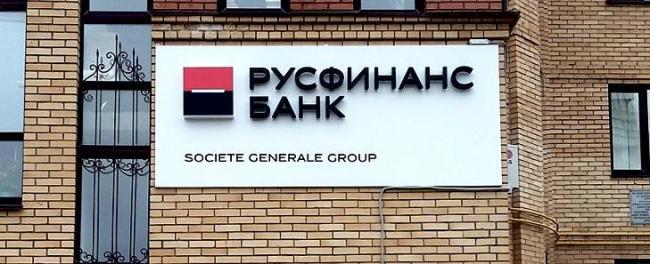 rusfinans.jpg