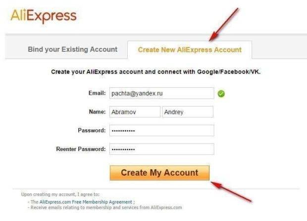 registratsiya-na-alie-kspress-e1540039785348.jpg