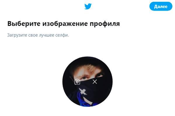 kak_zaregistrirovatsya_v_tvittere.11.jpg