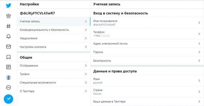 kak_zaregistrirovatsya_v_tvittere.29.jpg